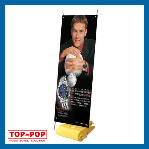 Aluminum Roll-up Banner Stand Display (EPA2)