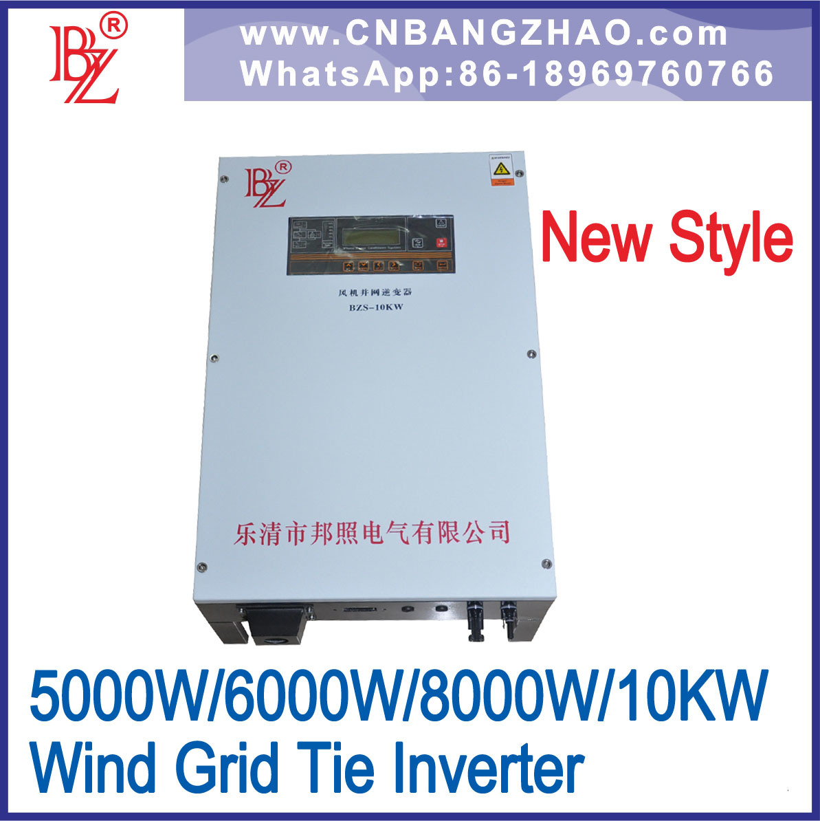 220VAC/380VAC 3 Phase 10kw 18kw 20kw Wind System Grid Tie Power Coverter