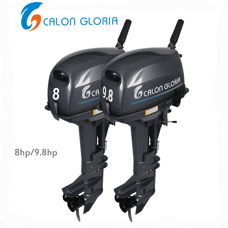 2 Stroke Outboard Marine for Home Use