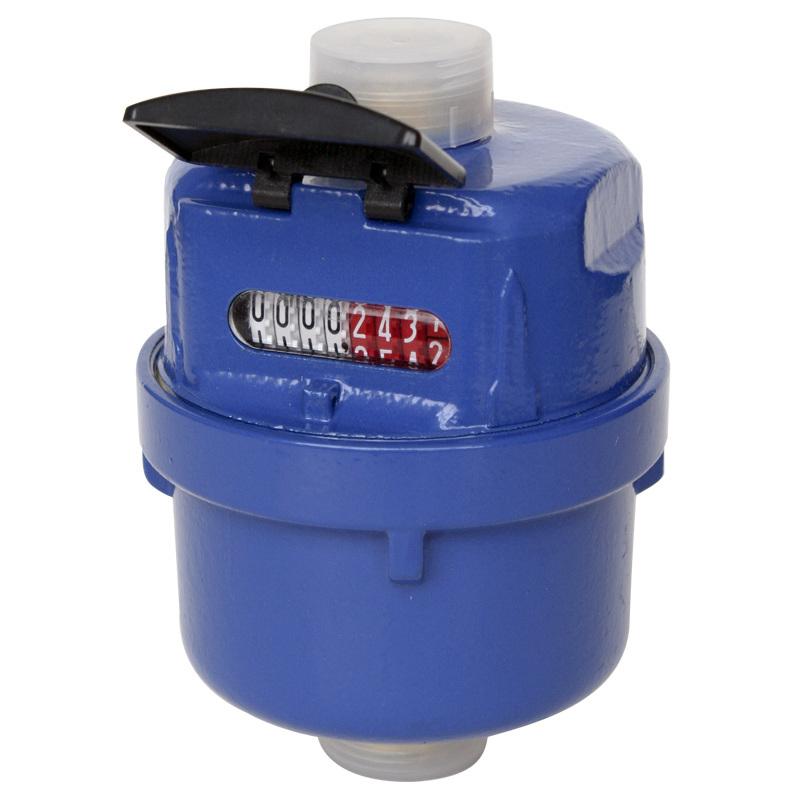 Wet Type Volumetric Water Meter (LXH-15A~20A)