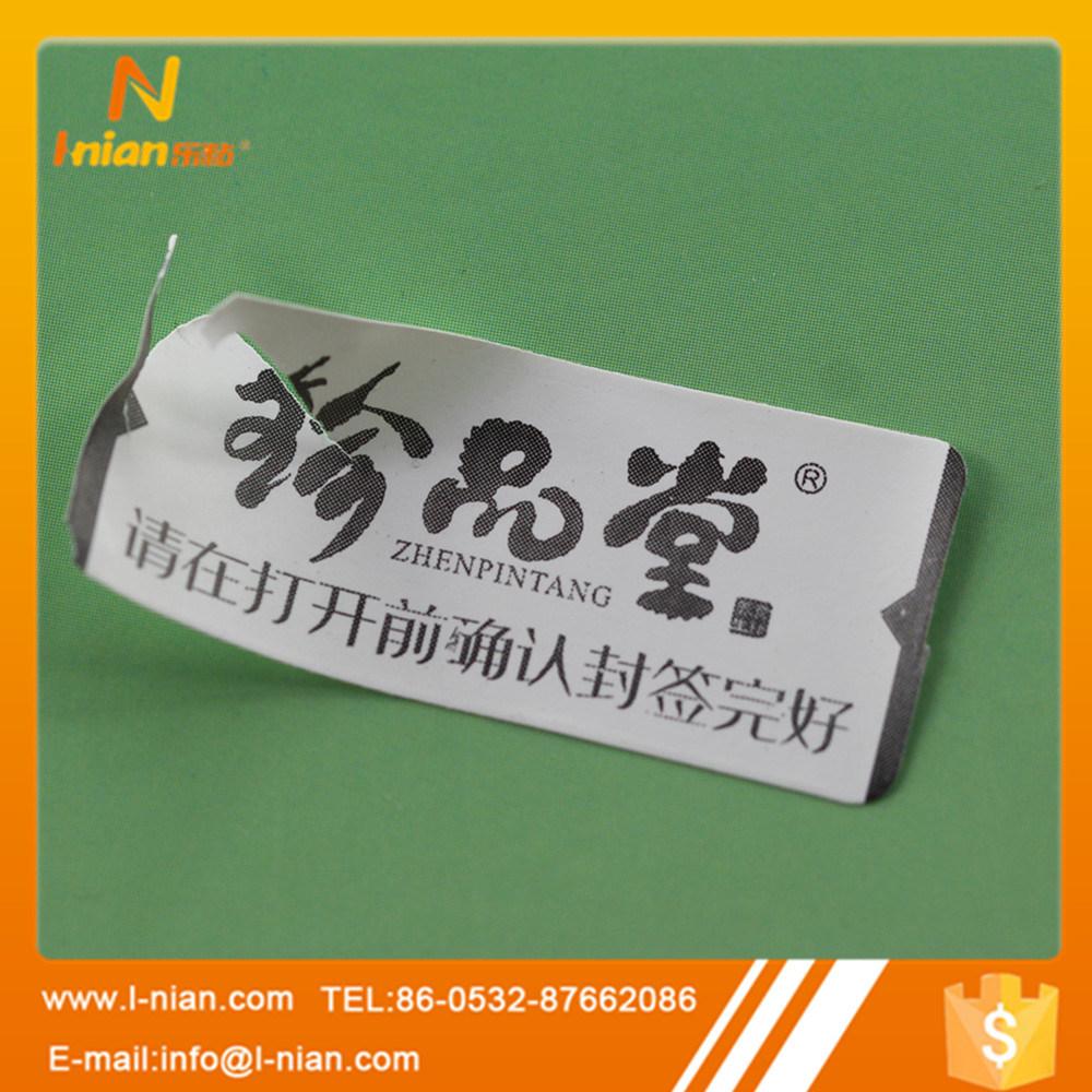 Fragile Paper Warranty Tamper Evident Sticker
