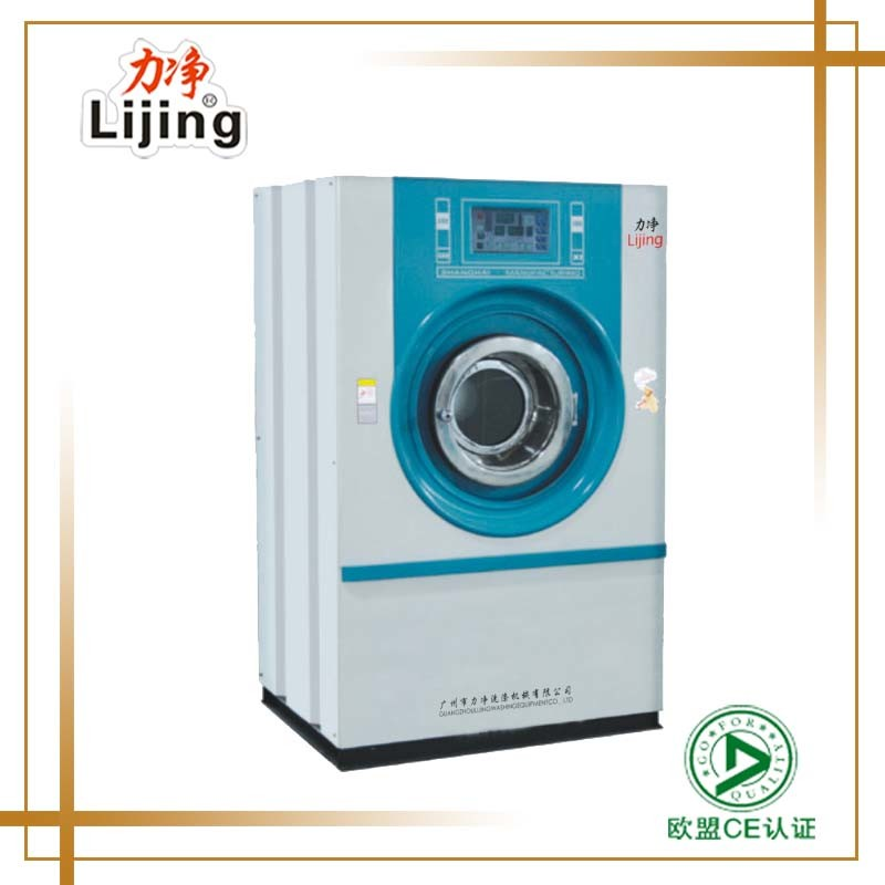 2016 Common Used Industrial Clothes Dryer and Dry Cleaning Washing Machine