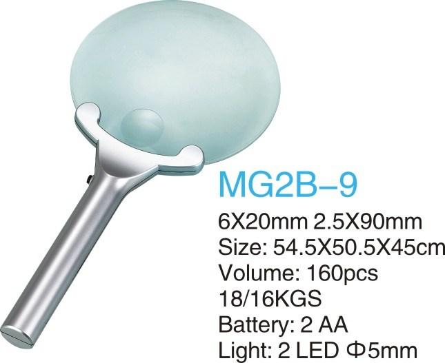 Magnifier (MG 2B-9)
