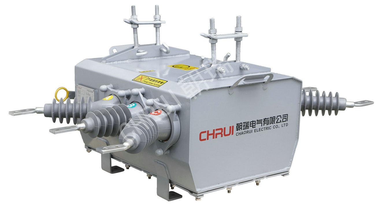 Zw20f-12e Series Vacuum Circuit Breaker Outdoor Type