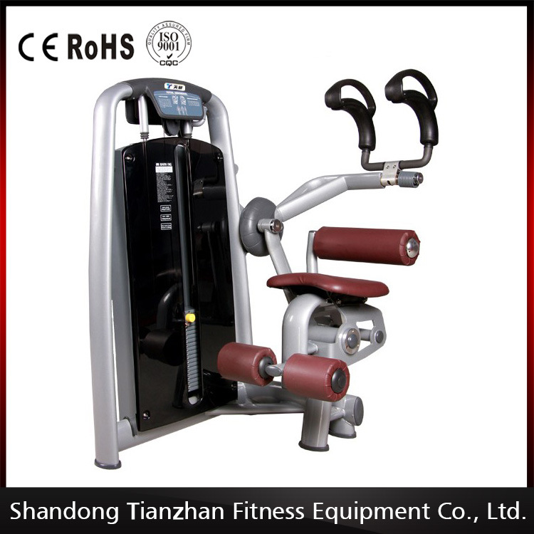 Fitness Gym Equipment / Total Abdominal