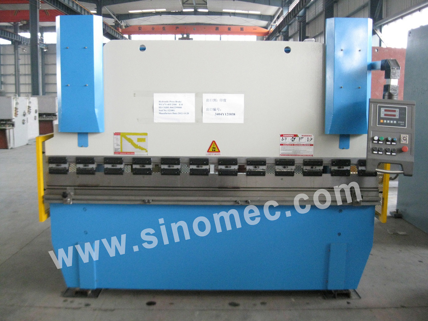 Sheet Metal Press Brake/Plate Press Brake/Sheet Metal Bending Machine /Hydraulic Bending Machine/Hydraulic Press Brake/Bender/Folding Machine (WC67Y-40T/2500)