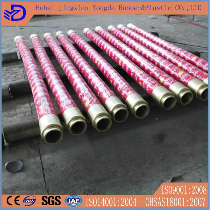 Flexible Concrete Pump Rubber Hose
