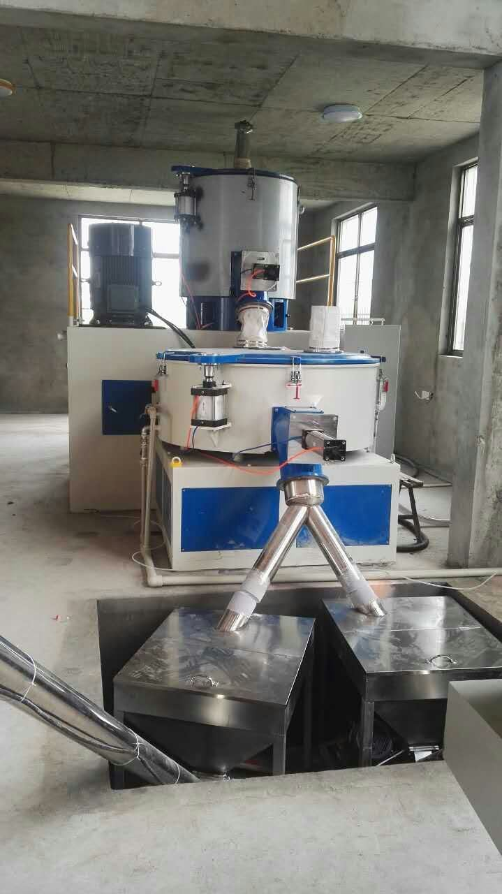 Industrial Stainless Steel Plastic Mixer for PVC Mixing Machine
