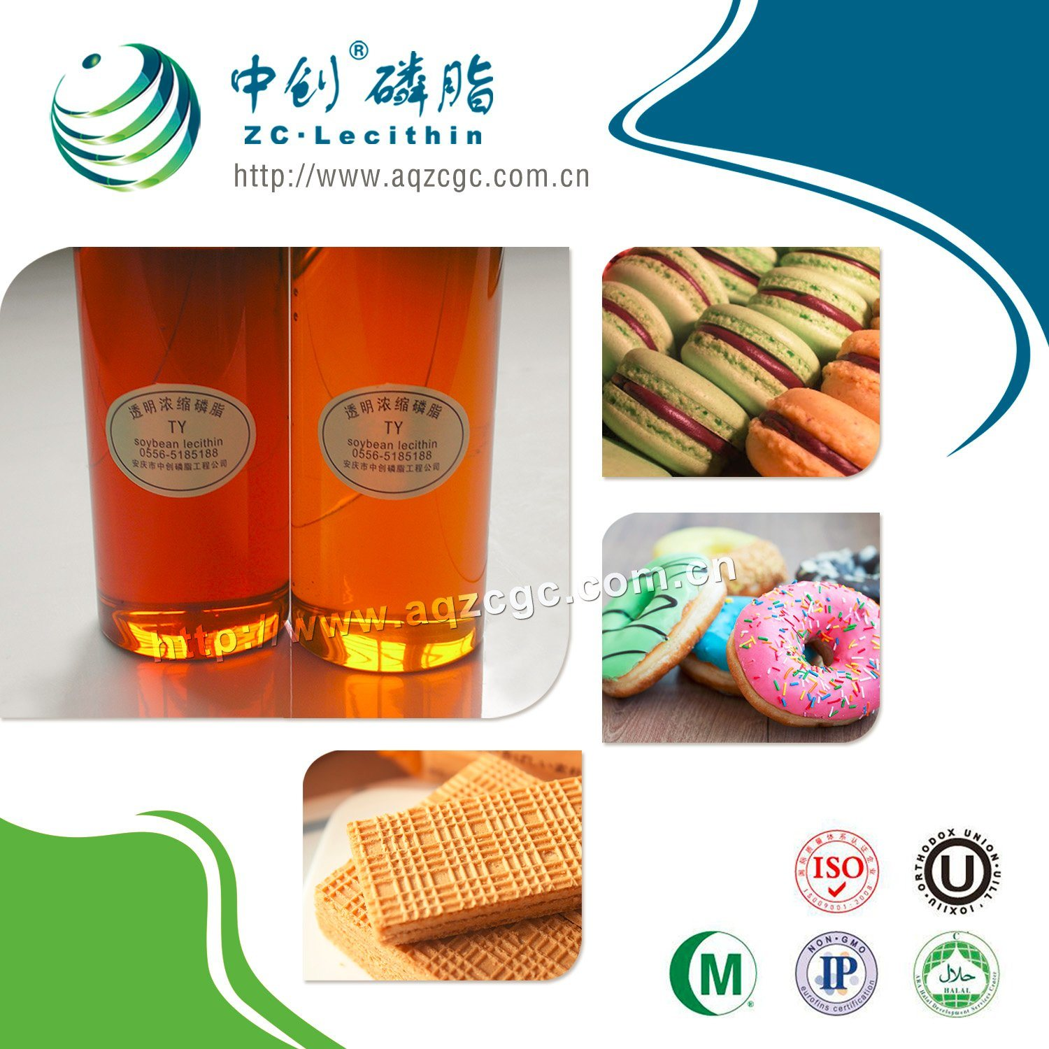Soy Lecithin Manufacturers/Factory -Food Grade Soy Lecithin Liquid Emulsifier