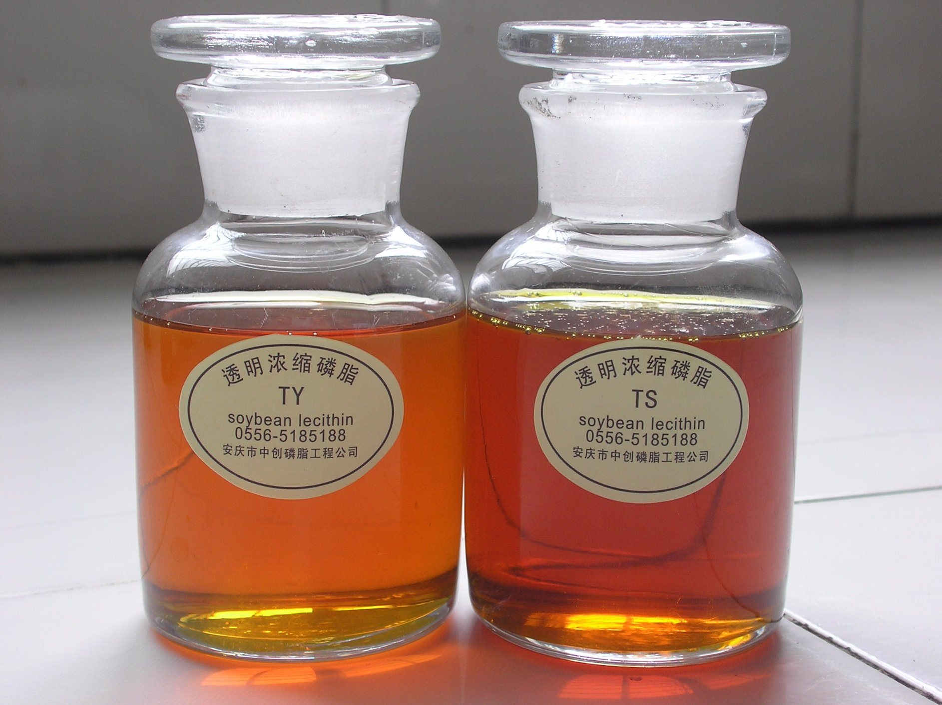 Soy Lecithin Manufacturers/Factory -Water Soluble Transparent Soy Lecithin Liquid