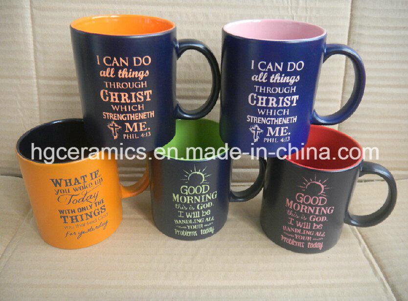 Spray Color Mug. Ceramic Mug with Paint Spray, Spray Mug with Laser Logo