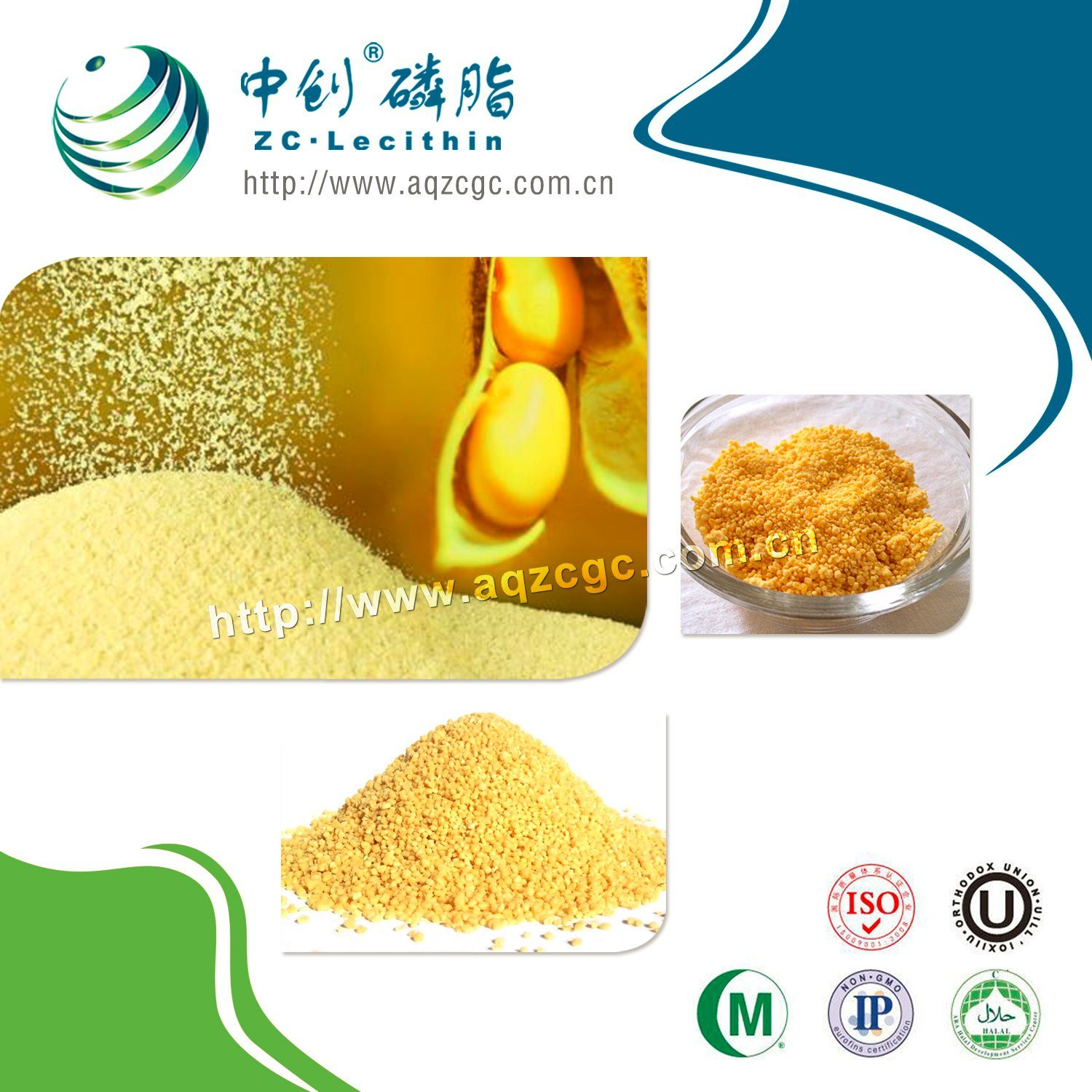 Soy Lecithin Manufacturers/Factory -Soy Lecithin Granule