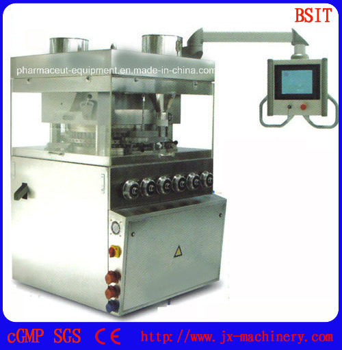 Updated Sub-High Speed Tablet Press Machine (ZPYG-55A)
