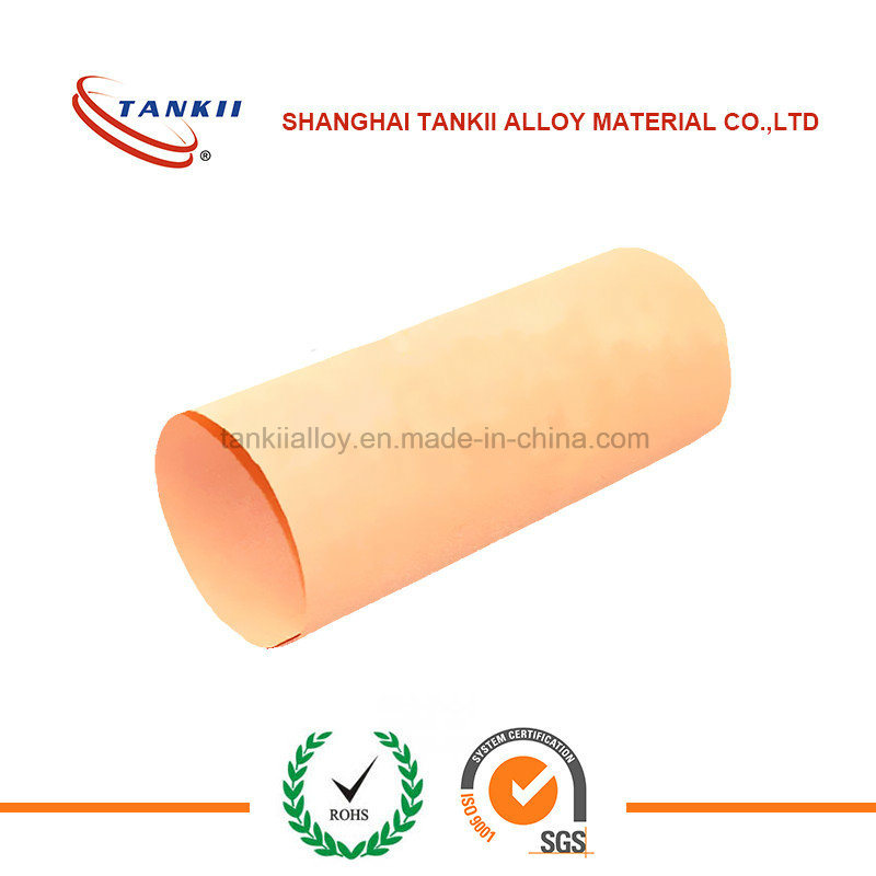 Copper Foam for battery, fliter and shield