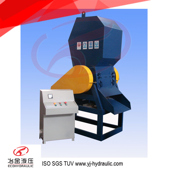 Promotional Aluminum Scrap Shredder Machine for Sale (PSL-5040)
