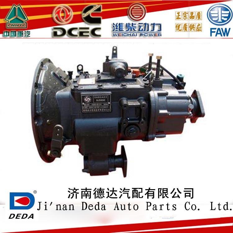 12js160t, 12js180t, 12js200t, 12js220t, 12js240t Heavy Truck Transmission Assembly, HOWO Gearbox