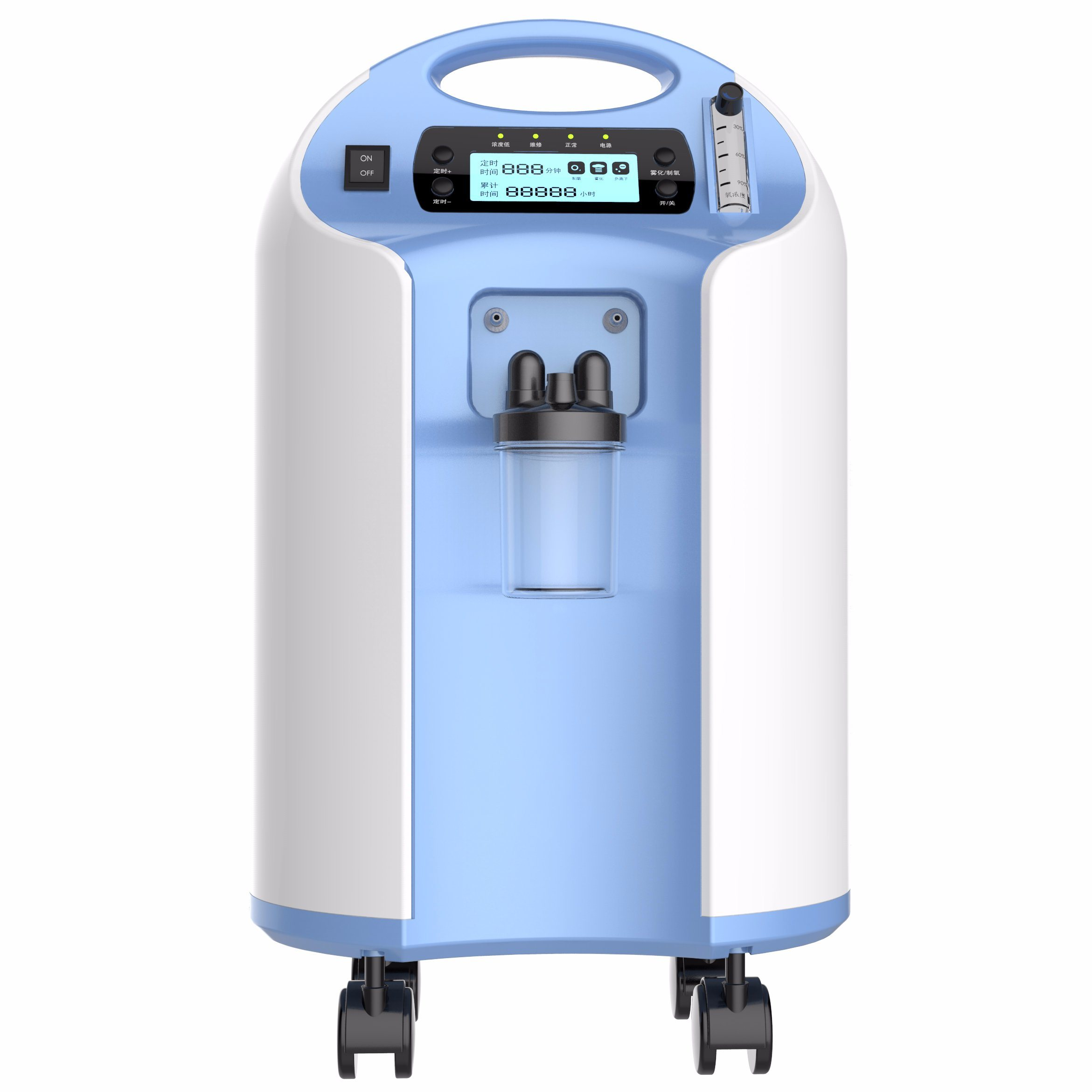 FC-Zy3lw New Model 3L Oxygen Concentrator