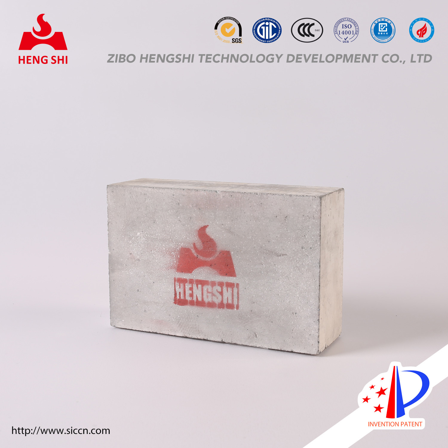 LG-5 Silicon Nitride Bonded Silicon Carbide Brick