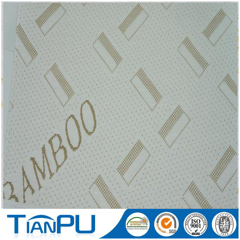 Bamboo Utility Fabric Mattress Ticking