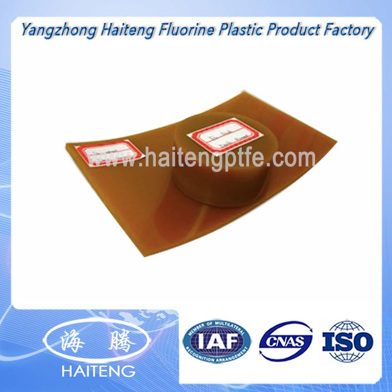 Light Yellow Polyurethane Sheet PU Sheet White 30MPa 80 - 90shore a