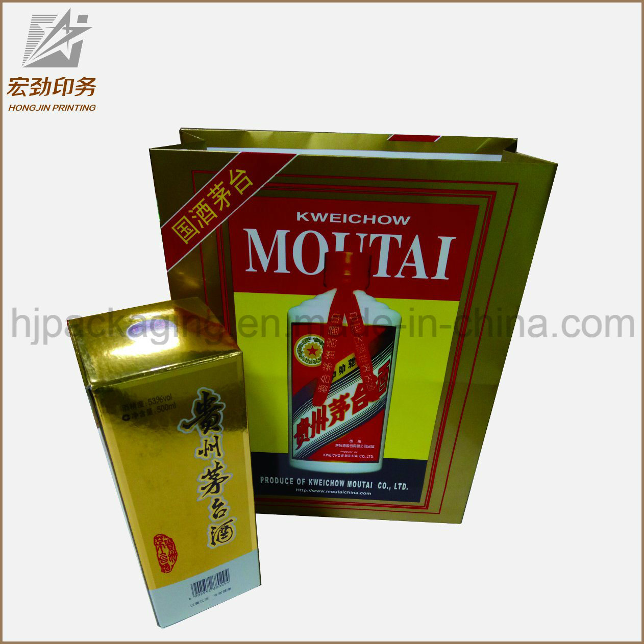 Customized Logo Silver Hot-Stamping Logo Luxury Paper Gift Bags Wholesale, Paper Bag Printing with Silk Handle