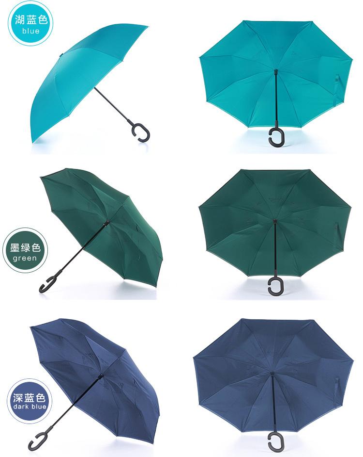 2016 New Design Inside out Magicbrella G Handle Inverted Umbrella
