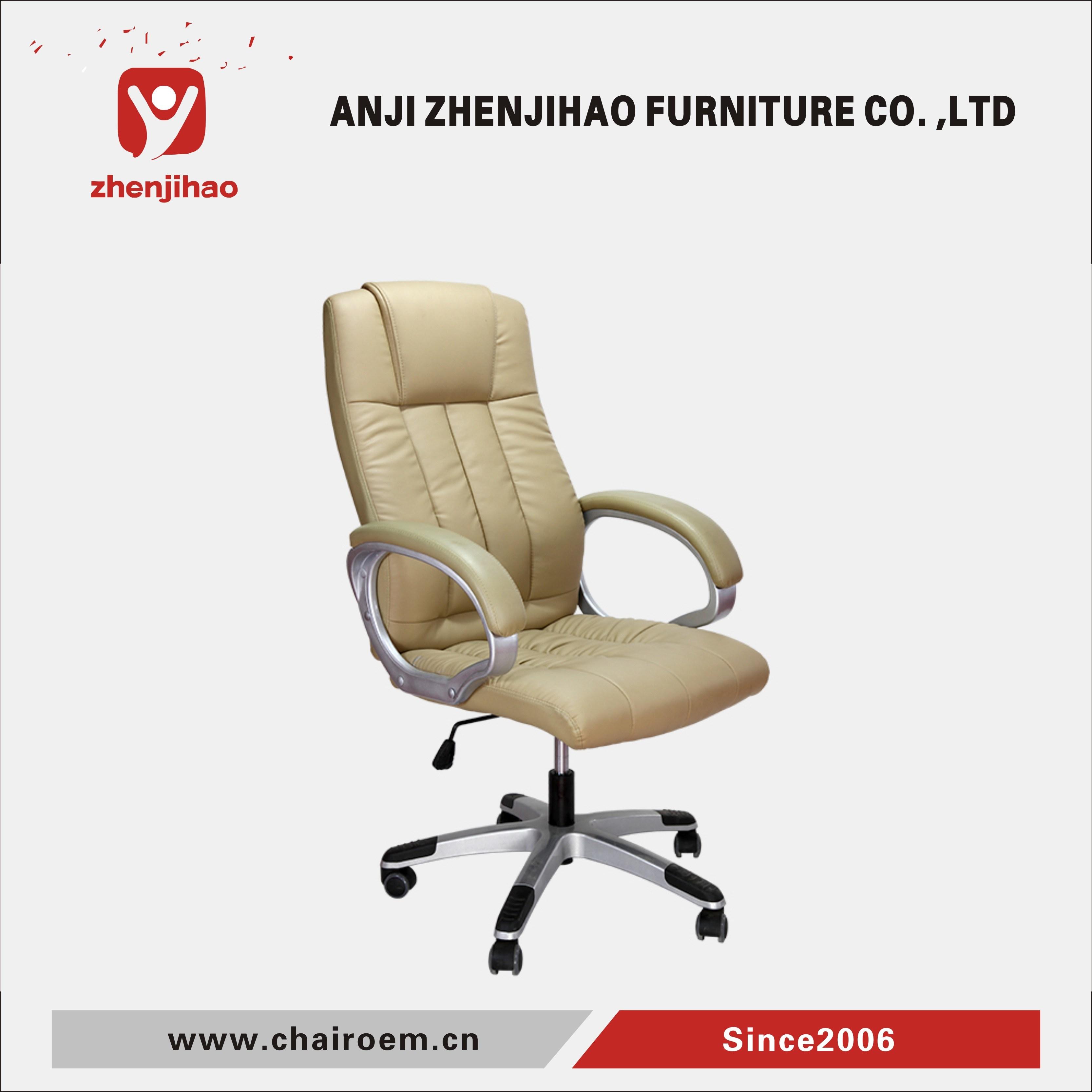 PU Leather Director Medium Back Office Chair Executive Swivel Chair