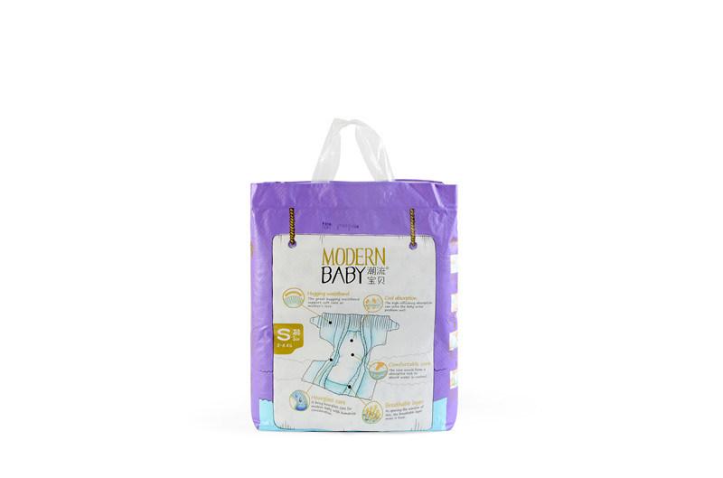 Elastic Baby Diapers