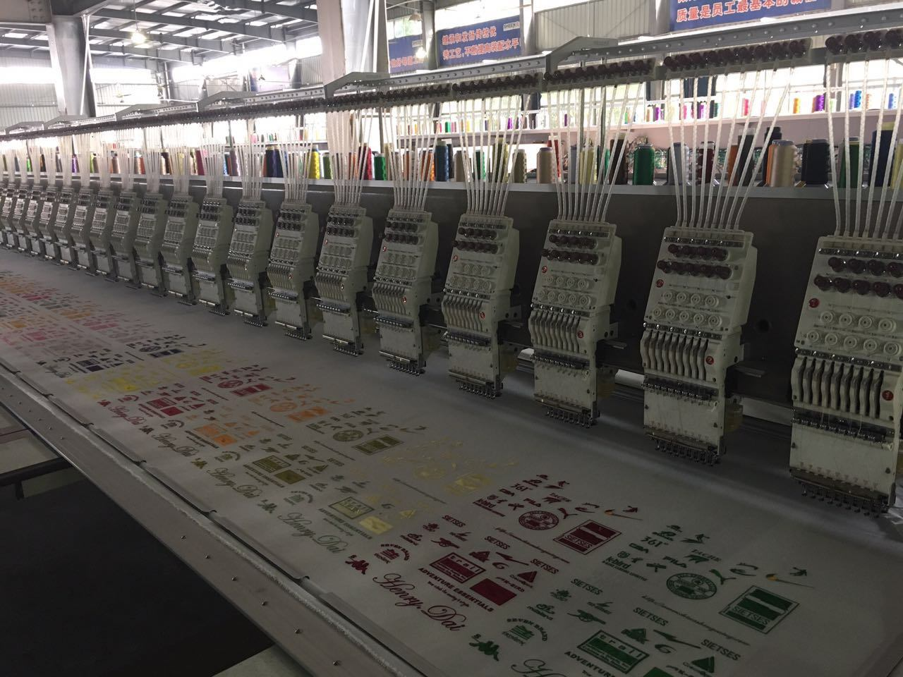 30 Head 9 Colors Flat Embroidery Machine