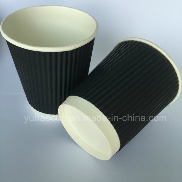 Ripple Wall Paper Cup for Hot Coffee Paper Cup 8oz