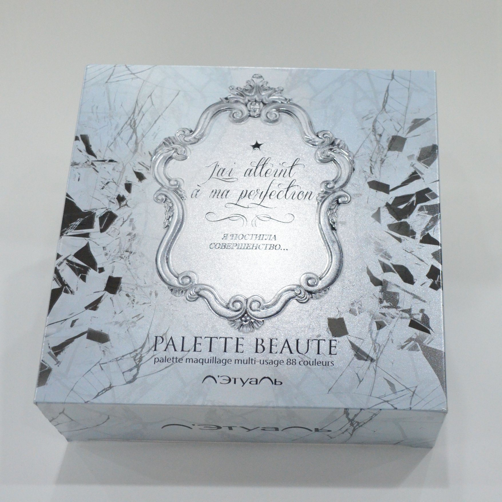 Paper Box for Russia′s Brand