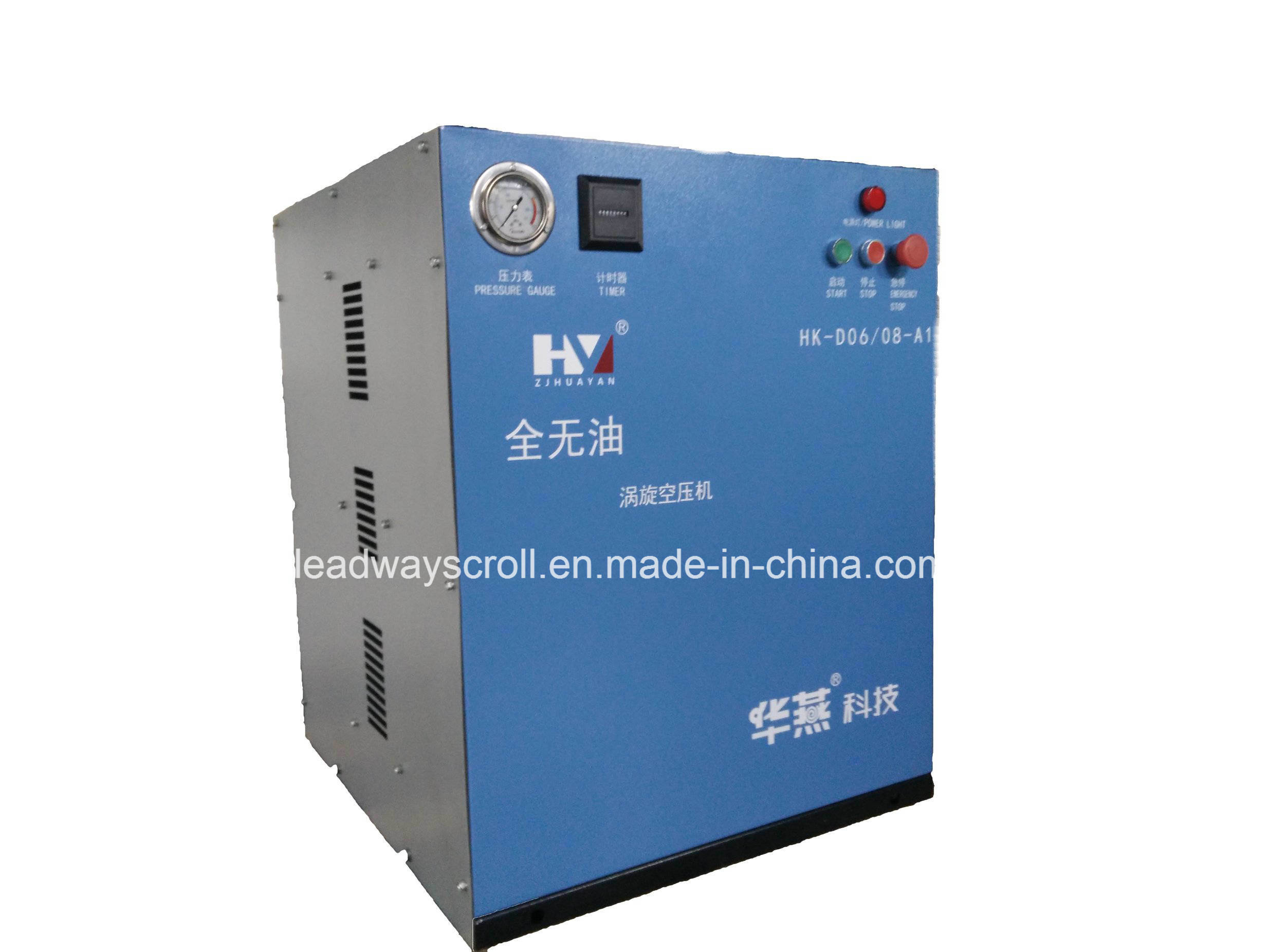 Silent Air Compressor for Dental 3.7kw