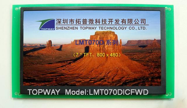 "800X480 7"" TFT LCD Display VGA Interface LCD Module (LMT070DICFWD-NBA) Compatible with At070tn92/94"