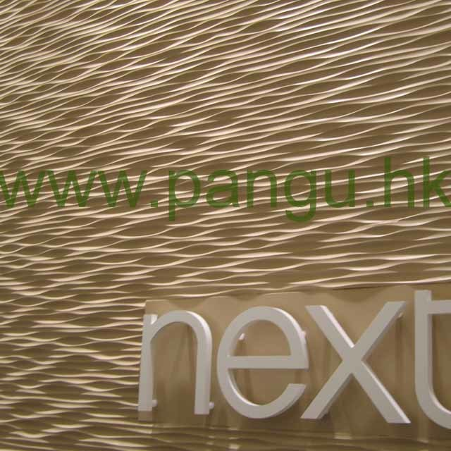 China Decorative Wall Panels China 3d Wall Panels 3d
