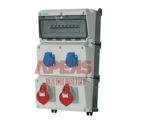 Distribution Box With Panel Socket-94103