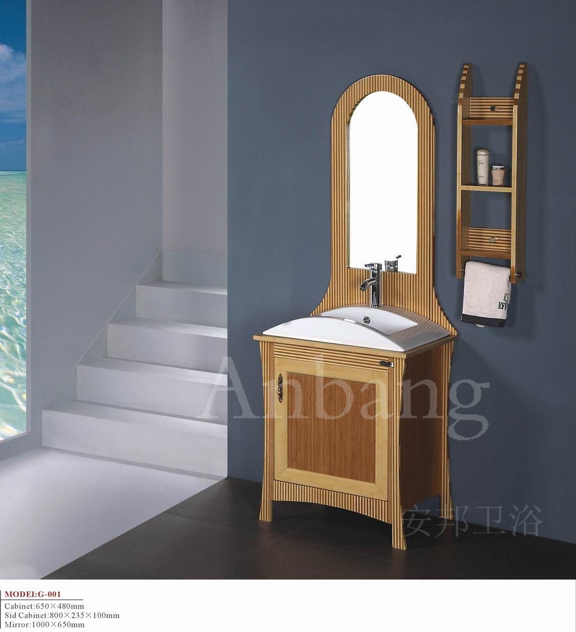 China Bamboo Bathroom Cabinet G 001 China Bathroom