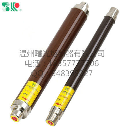 H. V HRC Current-Limiting Transformer Protection Fuses Type a/B