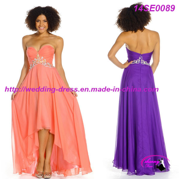 Charming Front Short Back Long Prom Dress with Beading
