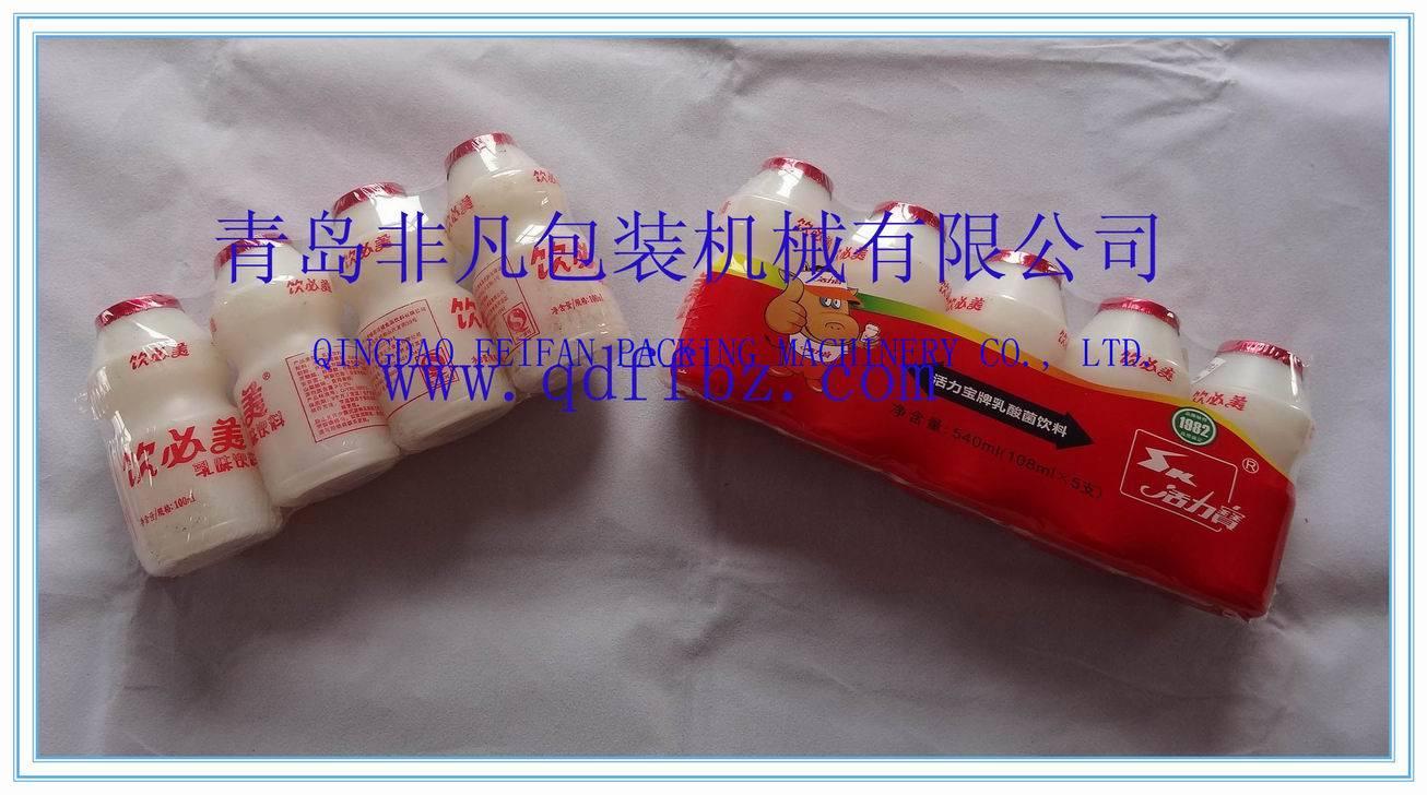 Automatic Yakult, Beverage Bottle Shrink Wrapping/ Packing Machine