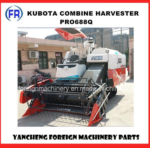 Kubota Combine Harvesrer