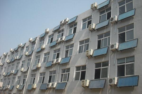 Solar Energy Advanced Technology Solar Split Air Conditioner