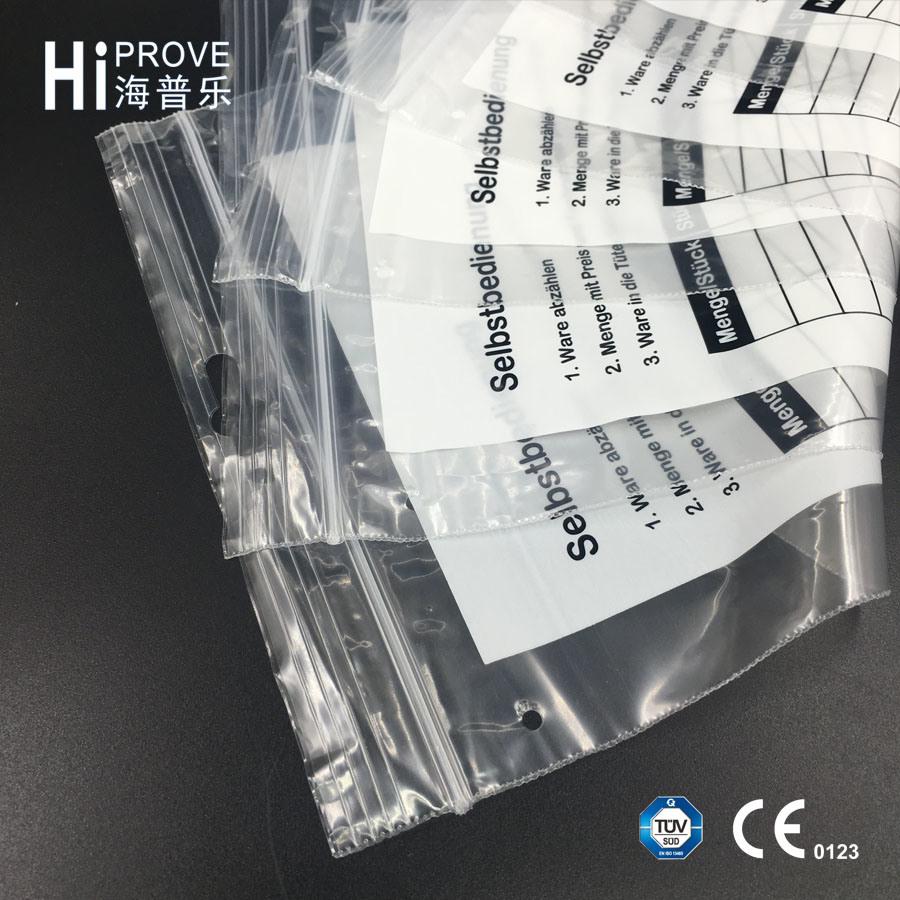 Ht-0616 Hiprove Brand PE Slider Bag with Printing