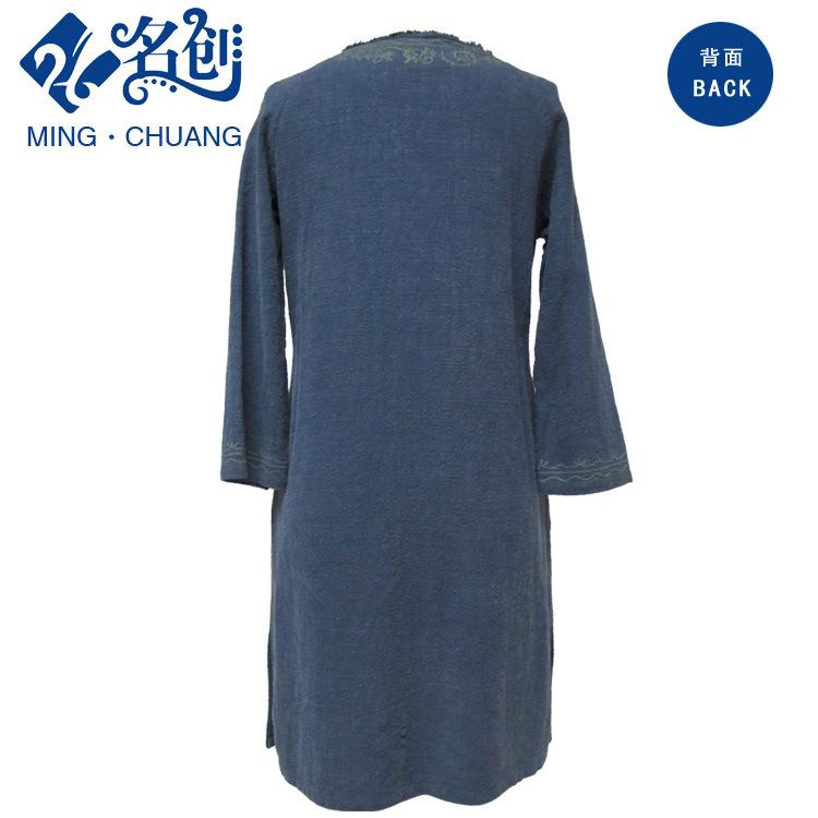 Fashion V Necked Dress