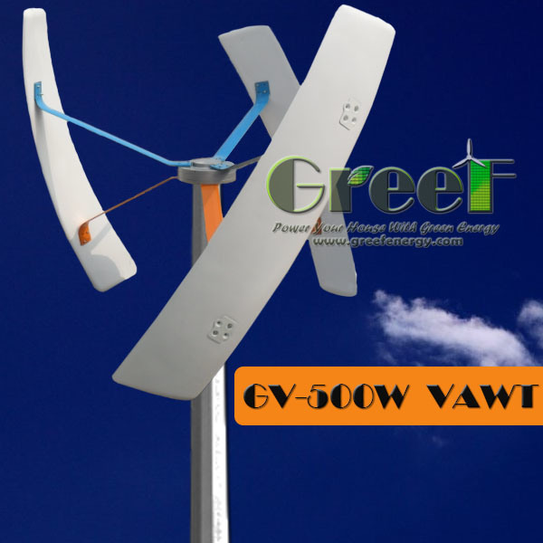 500W Vertical Axis Turbine with Wind Turbine Price