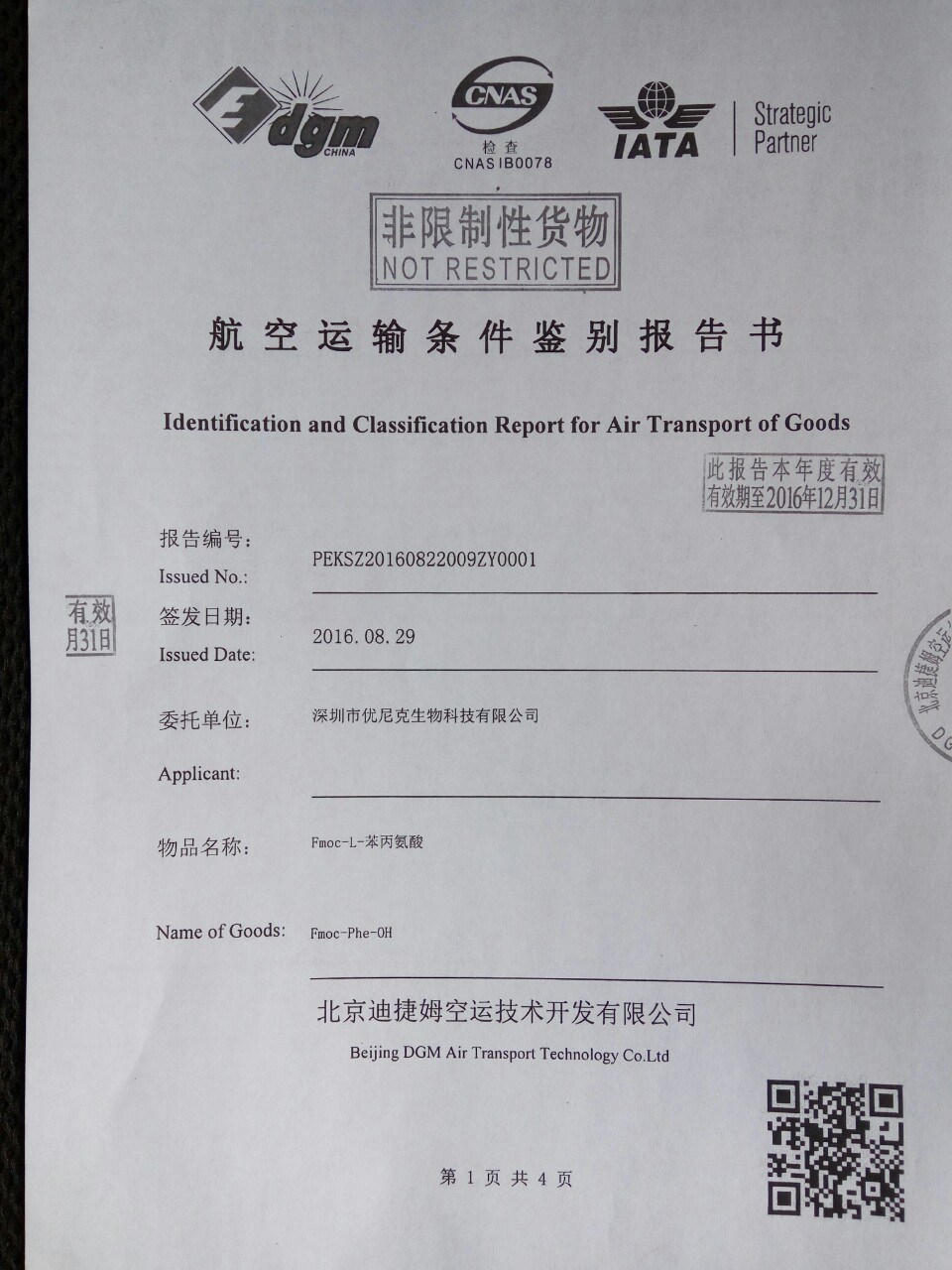Hot -Selling 87616-84-0ghrp-6 Peptide with Dgm