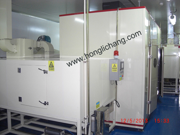 Automatic UV Spray Coating Paint Line for Cosmetic Bottle Caps