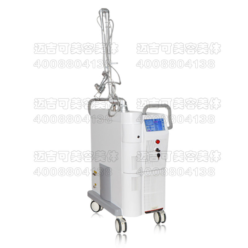 A0510 Supercritical Fractional CO2 Laser Extraction Machine for Vaginal Tightening Scar Removal