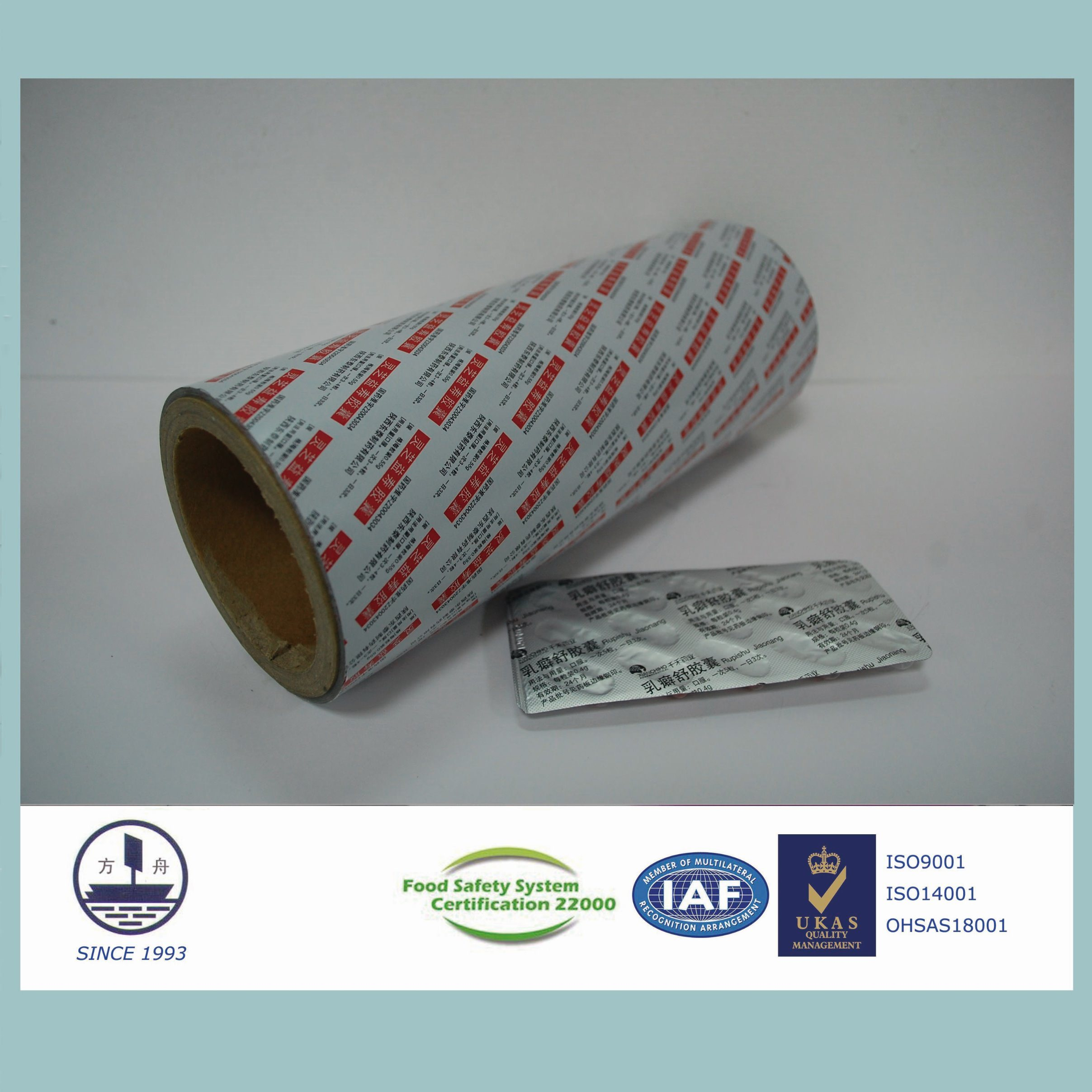 Pharmaceutical Aluminum Foil in 0.024mm Thickness (Roll-Pack)