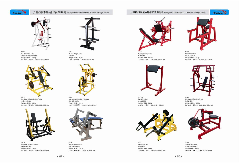 Power Rack, Fitness Gym Hammer Strength Equipment