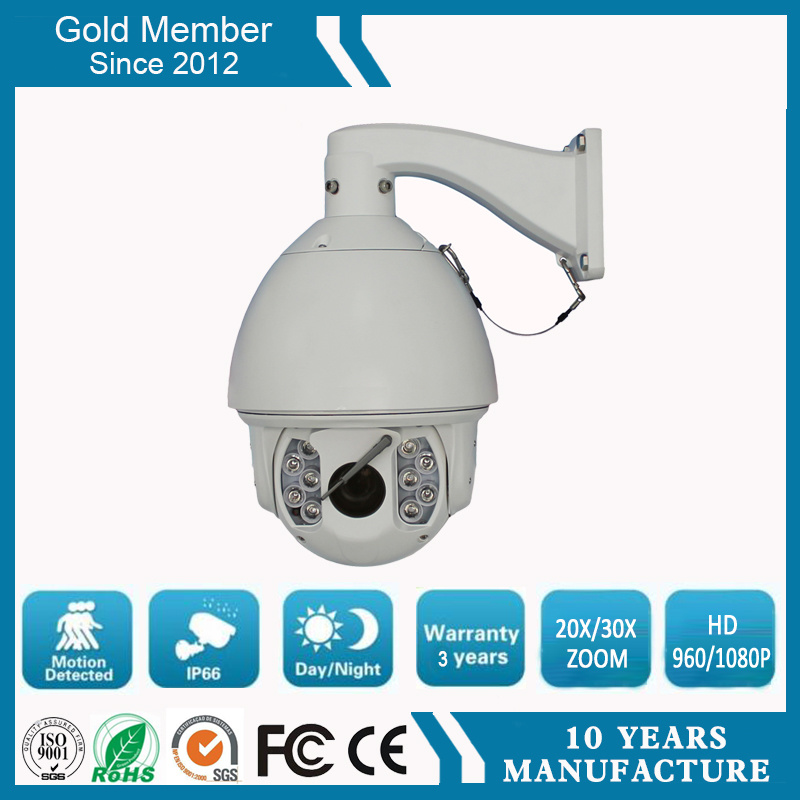 150m Night Vision 20X 2.0MP HD IR CCTV Camera (SHJ-HD-BL-NL)